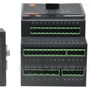 三相智能低压线路保护器  漏电流保护