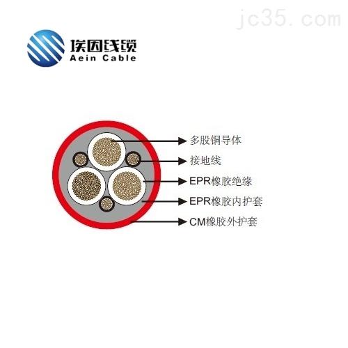 上海厂家欧标NTSCGEWOEU卷筒电缆3芯240价格