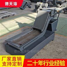 定制数控机床链板排屑机供应直销