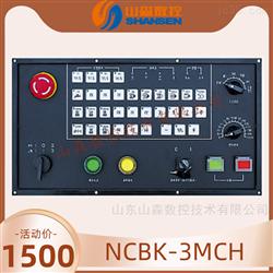 NCBC-3MCH三菱数控系统面板