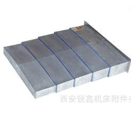 西安机床钢板导轨防护罩