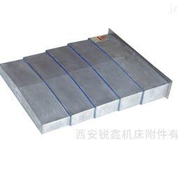 西安数控机床钢板防护罩