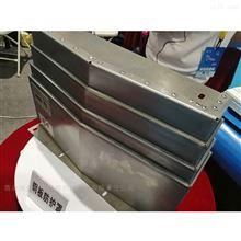 机床不锈钢钢板导轨防护罩专业设计团队