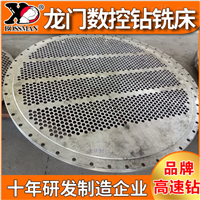 BOSM-2525博斯曼龍門數控平面鉆銑床