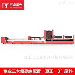 TC622C三卡盤專業光纖激光切管機