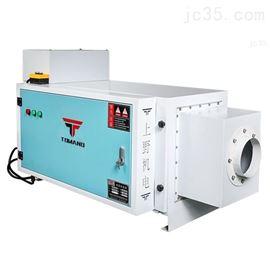 ETX-2001靜電式煙霧收集器