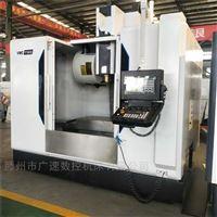 大型立式加工中心vmc1160 高精密厂家直销