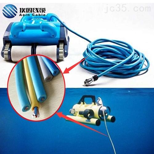 上海漂浮电缆厂家零浮力电缆耐腐蚀凯夫拉