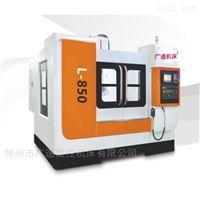 MV650立式加工中心开模制造设计配置
