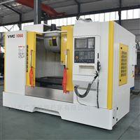 厂家直销vmc1060加工中心 中国台湾丝杠质保三年