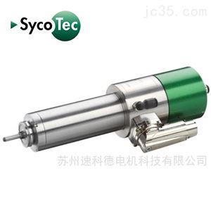 德國SycoTec防靜電主軸PCB分板自動換刀電機