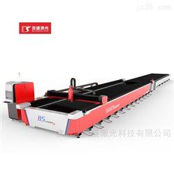 F8025TE百盛激光 激光切割机 超高功率 大幅面