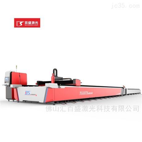 百盛激光 激光切割机 超高功率 超大幅面