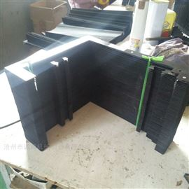 数控机床风琴导轨防护罩