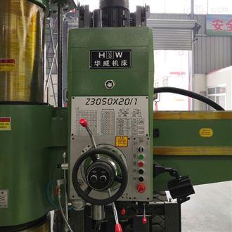 供应Z3050液压摇臂钻床