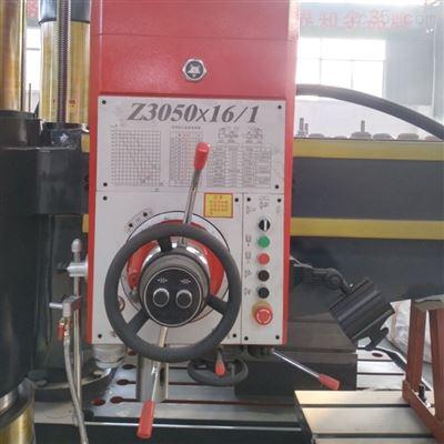 Z3050液压摇臂钻床厂家