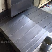 海天HTM-100H/D卧式加工中心钢板防护罩