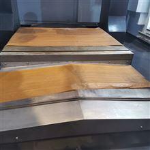 普鲁特VMC850机床导轨伸缩护板钢板防护罩
