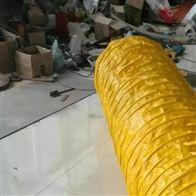 包头耐温丝杠伸缩防尘罩厂家