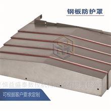 建哈CT50E经典老机钢板防护罩厂家十年