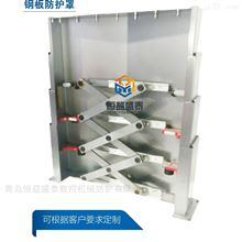 高速钻孔攻牙机钢板防护罩厂家制造定做维修