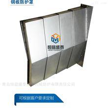 供应立式加工中心钢板防护罩不锈钢伸缩面罩