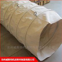 伸缩式软连接水泥散装布袋