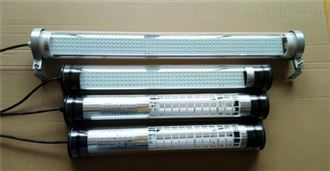 JY37系列防水荧光工作灯