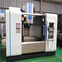 VMC650加工中心 高精密广速厂家价格优惠