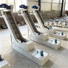 按需定制厂家来图定做链板式排屑机