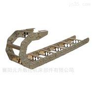 钢铝电缆拖链