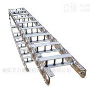 桥式穿线钢铝拖链