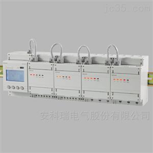 ADF400L系列多用户电能表