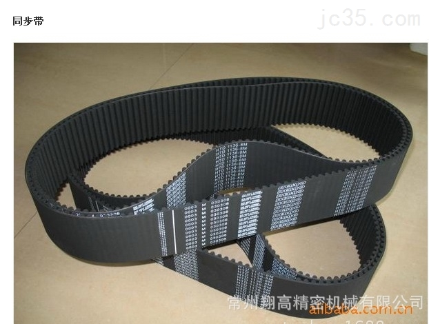 武汉日本优霓塔UNITTA龙门加工中心主轴皮带