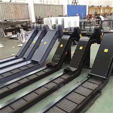 按需定制机床工厂加工中心链板式排屑机