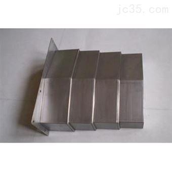 冷轧钢板防护罩