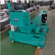 DTHCG工厂加工定制机床磁辊式排屑机