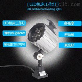 LED系列防水荧光工作灯