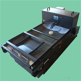 CKZDGL-100纸带过滤机
