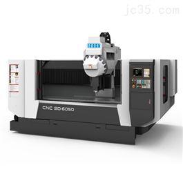 SD6050铝型材加工中心