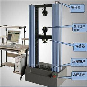 WDS-10Q数显球团压力试验机厂家优惠