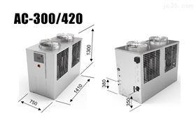 高频机冷水机