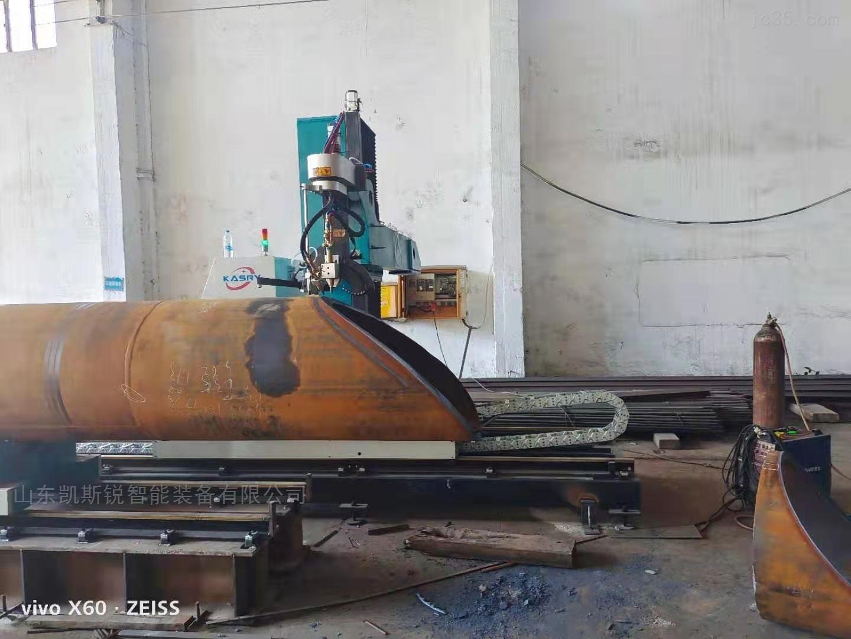 管道相贯线切割机 大口径钢管坡口切管机