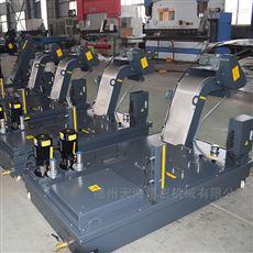 按需定制厂家制作磁性刮板排屑机