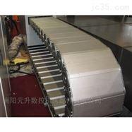 机床钣金钢板防护罩