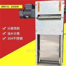 按需定制厂家支持定制钢带油水分离器