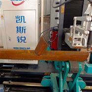 KR-XY5相贯线切割机 管材切割设备