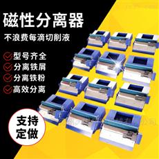 厂家供应自动磁性分离器