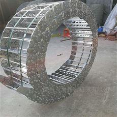 厂家出售高强度桥式钢制工程拖链