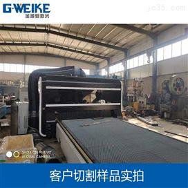LF3015P合肥激光切割碳钢板 铁板切割